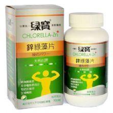 Chorella-Zn+ - 700 Tabletes - Green Gem