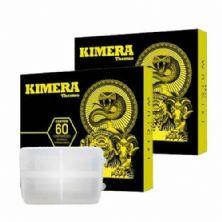 Kit 2 Kimera 60 comprimidos + Porta Cápsulas Integralmédica