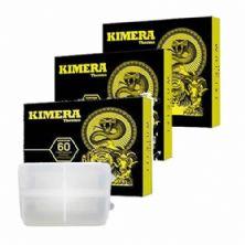 Kit 3 Kimera 60 comprimidos + Porta Cápsulas Integralmédica