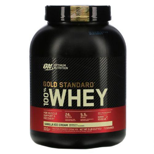 Whey Protein 100% Gold Standard - 2270g Baunilha - Optimum Nutrition no Atacado